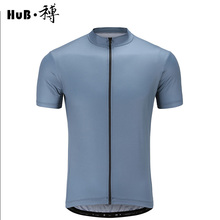 HuB Gray blue mountain bike outdoor riding short-sleeved shirt Solid Color Bicycle Clothes Sportswear Road mtb cycle