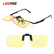LEEPEE Clip On Glasses Car Anti-glare Driving Glasses Night-Vision Glasses Blue