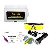 Кондиционер A C система тестовый детектор комплект Светодиодный УФ-фонарик защитные очки автомобильный Кондиционер инструмент для ремонта