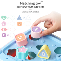 Sounds Lighting Toddler Musical Activity Cube Play Center baby toys 0 12 24 months Educational toys