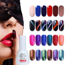 BORN PRETTY 3D Cat Eye Chameleon Nail Polish Soak Off UV Gel Pure Color Holographic Glitter Sequins Nail Art Gel Varnish