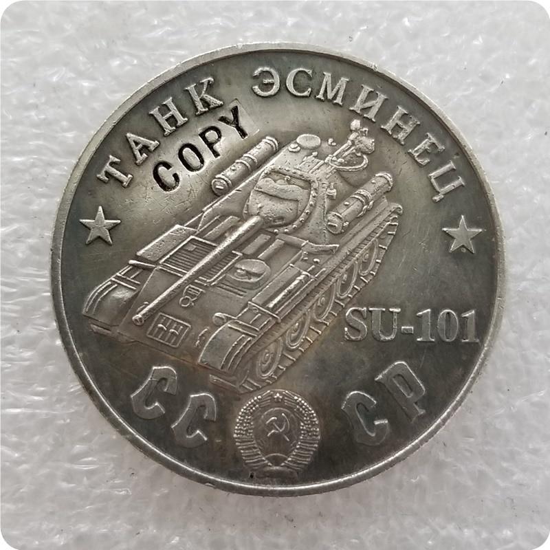 1945 CCCP СССР 50 рубликов танки копия монет - Цвет: TAHK 10