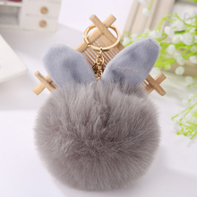 2018 NEW 15 color Fluffy Rabbit Fur Pompom Keychain Women Bag Charm Real Natural Fur Balls Genuine Fur Pom Poms Key Chain недорого