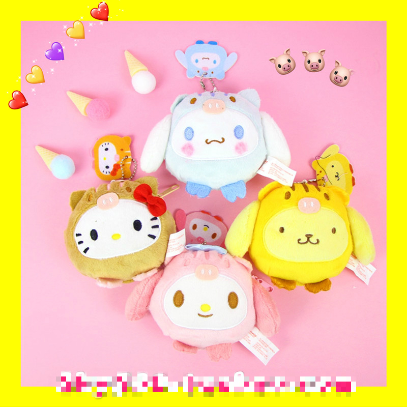 45516c16b best top 10 sanrio plush purin list and get free shipping - List ...