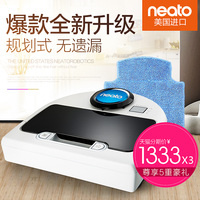 Household intelligent sweeping robot vacuum cleaner fully automatic mop cleaning machine