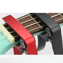SEWS-Meideal Aluminum Alloy Ukulele Capo Designed for 4 Strings Exquisite Spring One Hand Use Safe Instrument MC20