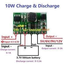 10 Вт 3,7 в 4,2 в зарядное устройство и 5 в 6 в 9 в 12 В Dis зарядное устройство плата DC преобразователь Повышающий Модуль UPS diy Li-lon LiPo литиевая батарея