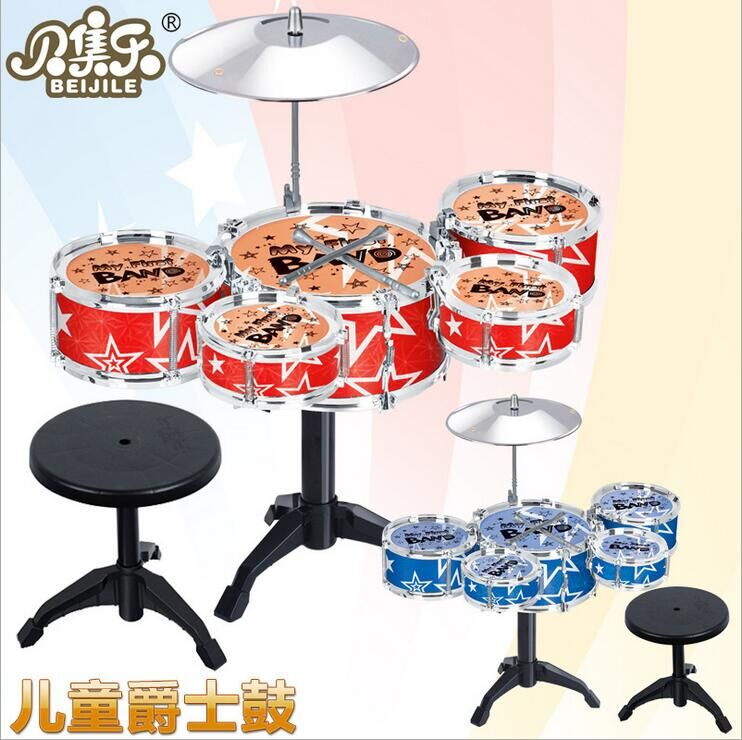 Classique Jazz tambour bébé jouet tambour ensemble enfants jouet musical enfants jouet éducatif enfants tambour ensemble enfant jouet ensemble #33