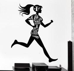 Sport dziewczyna winylu czarny naklejki ścienne dla siłownia motywacyjne słowa Runner zdrowia naklejki ścienne wystrój domu sportowe dla dzieci pokoju naklejka ZB289