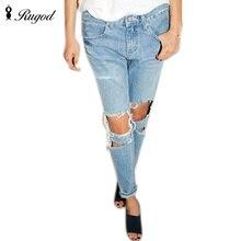 Высокое Качество 2017 Новый Летний Стиль Сделать Старый Большая Дыра Джинсы женские Свободные Большой Размер Femme Джинсы Мода Свет Буле Цвет брюки
