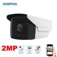 IP Camera Outdoor 1080P Security Camera 2MP Waterproof Motion Detection Night Vision ONVIF Cloud Surveillance Camera Phone Watch
