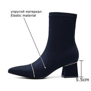 Image 2 - ALLBITEFO แฟชั่น Rhinestone วัสดุยืดหยุ่นรองเท้าส้นสูงข้อเท้าผู้หญิงฤดูหนาวผู้หญิงรองเท้าผู้หญิงรองเท้า