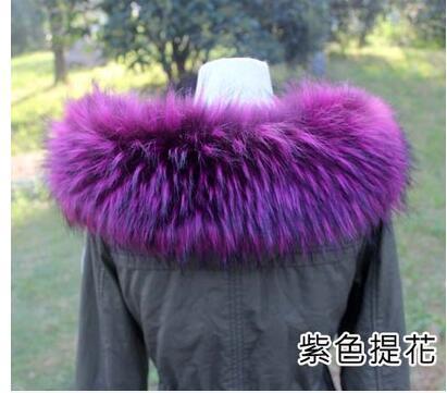 Autumn and winter women's faux Fox raccoon fur collar fur cap down coat overcoat collar winter thicken warm muffler scarf