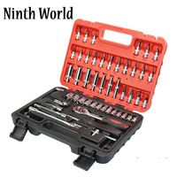 53pcs 1/4 Inch Car Auto Automobile Motorcycle Repair Tool Ratchet Wrench Drive Socket Set With Plastic Toolbox Storage Case