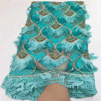African Laces Fabric Embroidered nigerian Guipure French Lace Fabric High quality 2018 African French Net Lace Fabric E091461 - DISCOUNT ITEM  38% OFF All Category