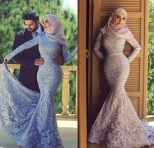2016 Fashion Long Sleeve Lavender Fully Lined Mermaid Muslim Evening Dresses With Free Hijab Lace Appliques Chapel Train
