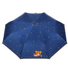 children Umbrella automatic Folding umbrella female waterproof black TTK cartoon bear cute sun Parasol auto umbrella rain Women
