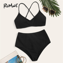 Romwe Sport Rib Knit Bikini Set High Waist Bikini Bottoms Two Piece Swimsuit Women Summer Sexy Lace Up Yellow Bathing Suit
