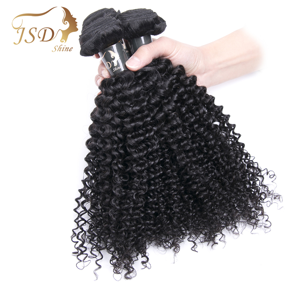 JSDshine Hair Vietnamese Kinky Curly Hair Bundles 100% Human Hair 3 Bundles 100g/pc Non Remy Hair Extensions Weaving Can Be Dyed