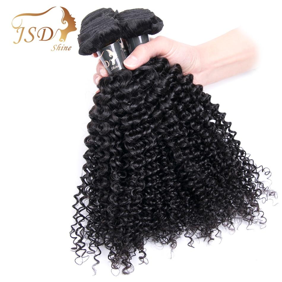JSDshine Hair Vietnamese Kinky Curly Hair Bundles 100% Human Hair 3 Bundles 100g/pc Non Remy Hair Extensions Weaving Can Be Dyed