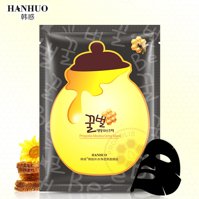 HanHuo Bee Honey Facial Mask Propolis Nourishing Moisturizing Brightening Anti Acne Face Mask Black Mask For Face image