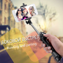Selfie stick Tripod New Mobile Phone Universal Bluetooth Self-timer Artifact Rod Photo and Video