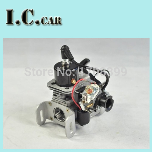 26cc Water cooled Engine for 26cc RC Boat