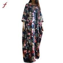 Women Retro Floral Floor-Length Dress Tunic Baggy Long Sleeve Dresses Loose Plus Size dress Vintage Print  Autumn dresses 2017