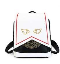 Японский комикс Карточный рюкзак школьный с крыльями сакуры
