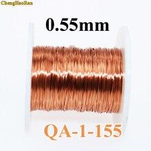 ChengHaoRan 0.55 ملليمتر 1 متر QA 1 155 البولي يوريثين بالمينا سلك 0.55 ملليمتر qz 2 130 1 متر