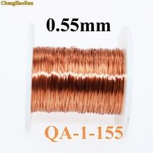 ChengHaoRan 0.55mm 1 m QA 1 155 poliuretanowej emaliowany przewód 0.55mm qz 2 130 1 metr