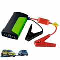 2017 Hot 12V Car Battery Charger For Petrol Diesel Engine Mobile Emergency Multi-function Car Jump Starter Power Bank