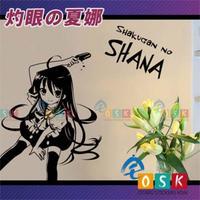 Shakugan Shana Wall Stickers Black Hair Edition Anime Peripheral Car Stickers Computer Stickers