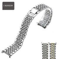 ISUNZUN Stainless Steel Watchbands For Tissot 1853 Series Women Metal Bracelet 12/18mm Width Watch Straps Belt Classic Straps