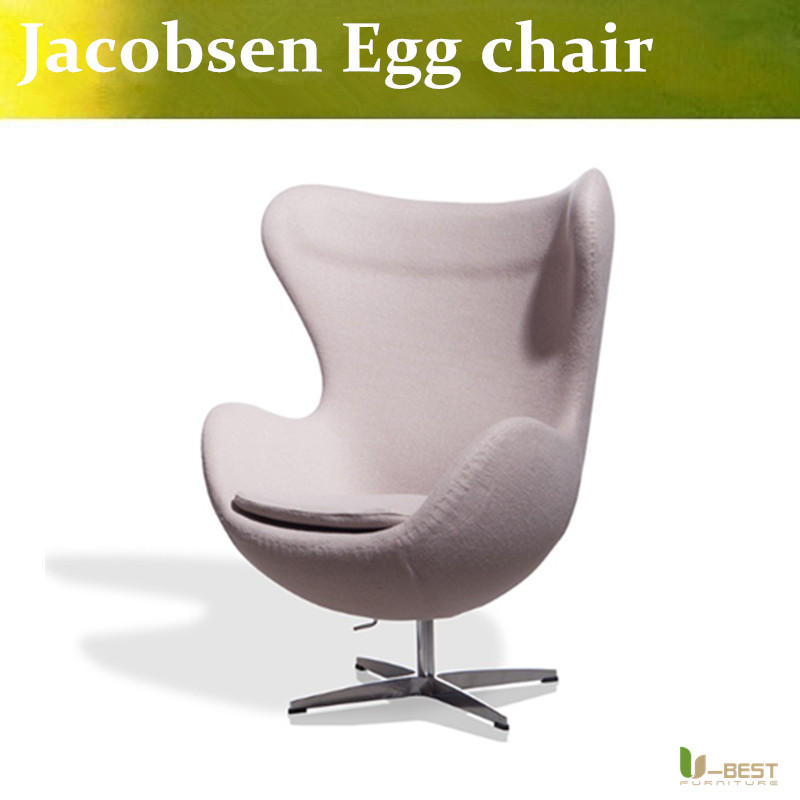 u best 2016 new hanging egg chair replica arne jacobsen egg chair in chaise lounge from. Black Bedroom Furniture Sets. Home Design Ideas