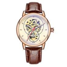 роскошный новинка мужские часы