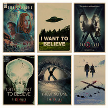 The X-Files Alien UFO retro Poster Retro Kraft Paper Bar Cafe Home Decor Painting Wall Sticker(China)