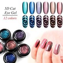 MEET ACROSS 5ml Magnetic 5D Cat Eye UV Gel Nail Polish Soak Off Lacquers Starry Sky Jade Effect Varnish Black Base Needed
