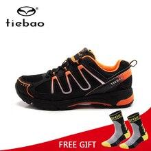 Tiebao MTB Road Cycling Shoes Men Bike Bicycle Shoes Leisure Sneaker Racing Athletic Self Locking Shoes