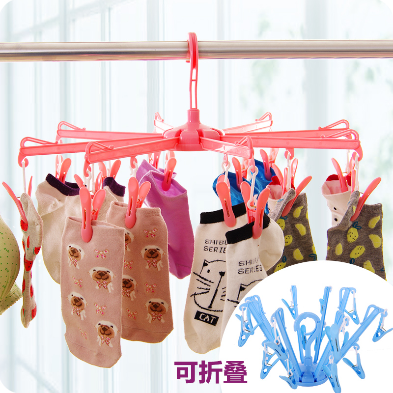 Folding brailled up racks clothes peg underwear socks drying clip windproof plastic clip