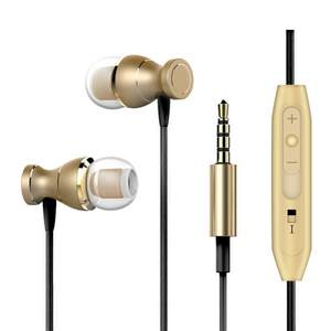 35mm Jack Earphones For Xiaomi Redmi Note 5 Pro 5A Prime Y1 Lite 4X4