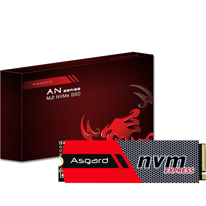 Venta superior Asgard 3D NAND 256GB 512 GB 1 TB M.2 NVMe pcie SSD disco duro interno para ordenador portátil de escritorio de alto rendimiento PCIe NVMe - 4