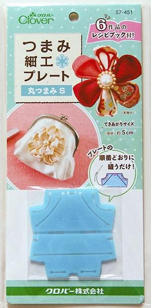 Small Clover Kanzashi Flower Maker Round Petal
