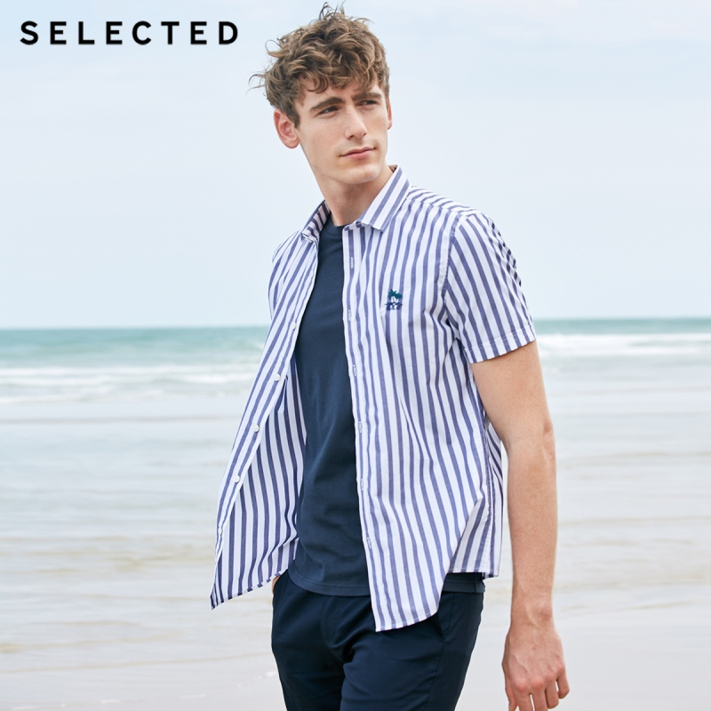 SELECTED Slade's New Men's Cotton Embroidered Striped Casual Short Sleeve Shirt S | 419204512