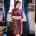 Shanghai Story vestidos Lace cheongsam qipao vintage 3/4 Sleeve Cheongsam chinese traditional dress national trend dress purple