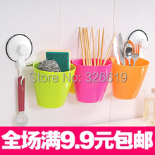 Free shipping Shuangqing 1990 strong suction cup bathroom storage rack kitchen drain rack suction cup storage hanging basket
