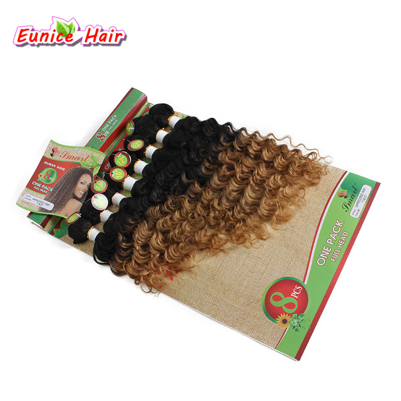 Hair Weave Curly 8-Bundles Brazilian-Hair One-Pack Jerry Grade For A-Head Loose 6A