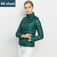 MISHUAI Plus Size 6XL 2016 Winter Women 90% White Duck Down Jacket Female Ultra Light Down Jackets Slim Parkas Outerwear Coats