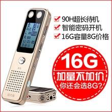 Moderno bolígrafo k18 profesional de mini grabadora de voz pluma 16 GB hd activado por voz mp3
