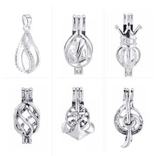 1 pc Vintage Silver Plated Hollow Peal Spiral Cage Filigree DIY น้ำมันหอมระเหยน้ำมันหอมระเหย Diffuser สร้อยคอ Locket จี(China)